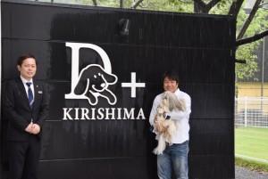 kirishima001 (100)