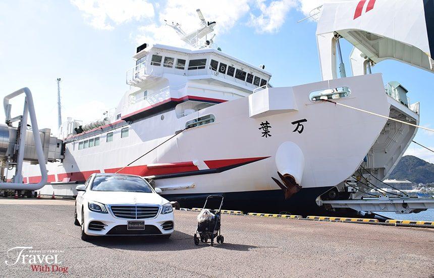 九州商船フェリー