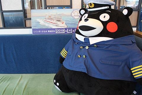 九商フェリー 熊本~島原(長崎県)