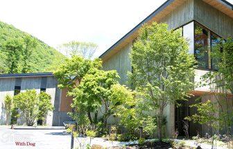 レジーナリゾート旧軽井沢 長野県