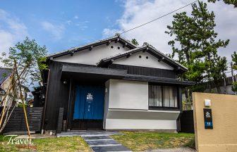 日本色 静岡県
