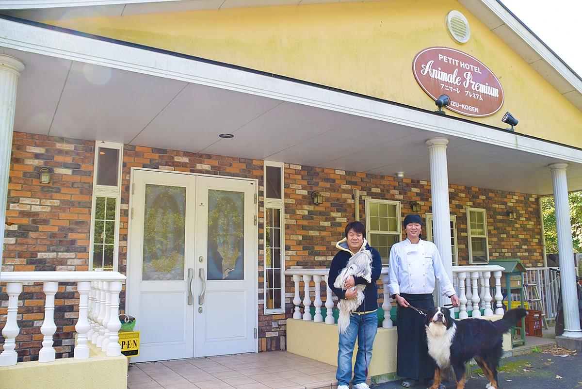 ペット宿コンサルタント、中村からのアドバイス